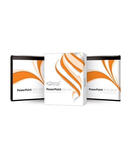 آموزش powerpoint 2010, 2013 آموزش PowerPoint 2010, 2013 product 93 1443952058 64121