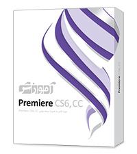 آموزش Premiere CS6, CC