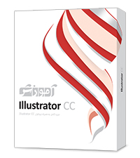 آموزش Illustrator CC