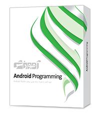 آموزش Android Programming
