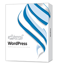 آموزش WordPress