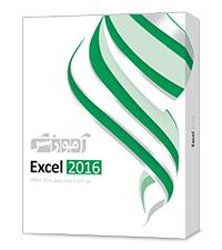 آموزش Excel 2016