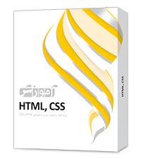 آموزش HTML, CSS