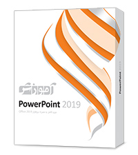 آموزش PowerPoint 2019