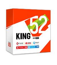 KING 52