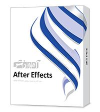 آموزش After Effects