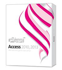 آموزش Access 2010, 2013