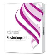 آموزش Photoshop CS6, CC