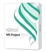 آموزش MS Project 2013
