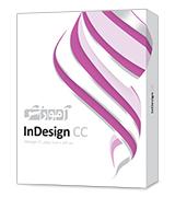 بسته آموزشی InDesign
