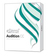 بسته آموزشی Audition
