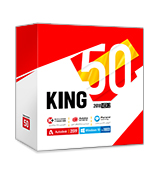 KING 50