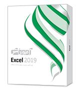 آموزش Excel 2019