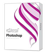 آموزش Photoshop 2020