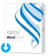 آموزش Word 2019