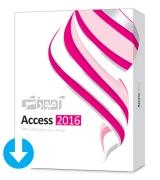 آموزش Access 2016