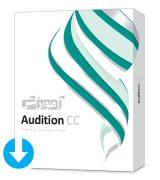 آموزش Audition