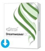 آموزش Dreamweaver