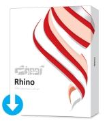 آموزش Rhino