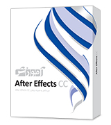 آموزش After Effects CC